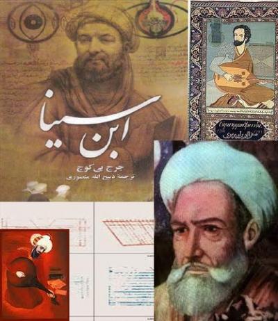 موسیقیدانان دوره اسلامی